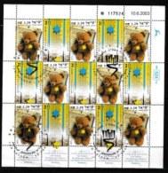 ISRAEL, 2003, Cancelled Stamp(s) In Sheet, Yad Vasham Jubilee, M1743-1744, Scan X859b, - Israel