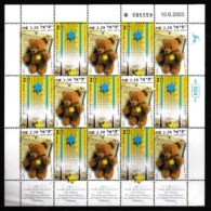 ISRAEL, 2003, Mint Never Hinged Stamp(s) In Blocks, Yad Vasham Jubilee Sheet,  M1743-1744,  Scan X859a, With Tab(s) - Israel