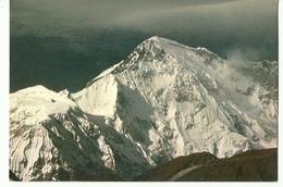 POSTAL NEPAL AL HIMALAYA SEPTIEMBRE  1984 EXPEDICION CATALANA ESPAÑA. - Nepal