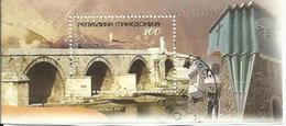 MK 2012-629 EUROPA CEPT, MACEDONIA, S/S, Used - Mazedonien
