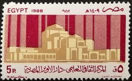 Egypt 1988 Opening Of The Opera House - Egypt