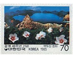 Ref. 99316 * MNH * - SOUTH KOREA. 1985. 40th ANNIVERSARY OF LIBERATION . 40 ANIVERSARIO DE LA LIBERACION - Korea, South