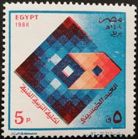 Egypt 1988 Faculty Of Art Education 50th. Anniv. - Egypt