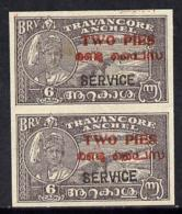 6216 Indian States - Travancore-Cochin 1949 Official 2p On 6ca (Aruvikara Falls) Imperf Pair On Ungummed(waterfalls Kg6) - Travancore-Cochin