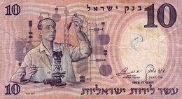 ISRAEL 10 LIROT 1958 P-32 - Israele