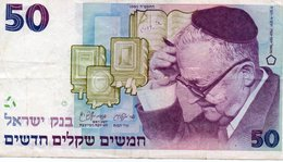 ISRAEL 50 NEW SHEQALIM 1985 P-55-VF++ - Israele