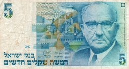 ISRAEL 5 NEW SHEQALIM 1987 P-52 - Israele