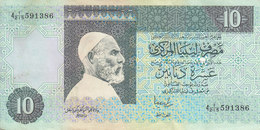 LIBYA 10 DINARS 1991 P-61b SIG/5 JIHIMI  PREFIX 215  VF  */* - Libië