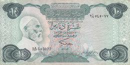 LIBYA 10 DINARS 1984 P-51 SIG/2 MISLLATI PREFIX 37/545077 VF  */* - Libya