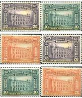 Ref. 308534 * HINGED * - ECUADOR. 1927. INAUGURACION DEL NUEVO HOTEL - Ecuador