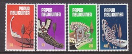 PAPUA  NEW  GUINEA  495-8      **   HANDICRAFT  CANOE  PROWS & PADDLES - Papua New Guinea