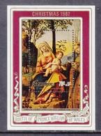 PENRHYN  210      **   CHRISTMAS  BIRTH  OF  PRINCE  WILLIAM - Penrhyn