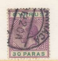 CYPRUS  63    (o)  Wmk 3 - Cyprus (...-1960)