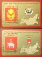 Russia, 2016, Mi. 2357-58 (bl. 234-235), Sc. 7765-66, Coat Of Arms, Magas, Perm, MNH - 1992-.... Federazione