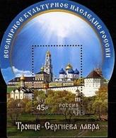 Russia, 2012, Mi. 1859 (bl. 172), Sc. 7391, SG 7881, Architectural Ensemble Of The Trinity-Sergius Lavra, World Heritage - 1992-.... Federation