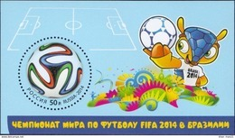 Russia, 2014, Mi. 2109 (bl. 213), Sc. 7583, FIFA World Cup Football Championships, Brazil, Soccer, MNH - 1992-.... Federation