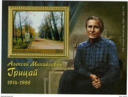 Russia, 2014, Mi. 2026 (bl. 201), Sc. 7517, The 100th Anniv. Of Gritsai, Artist, MNH - Blocks & Sheetlets & Panes