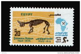 EGYPT / 1979 / EGYPTIAN GEOLOGICAL MUSEUM / BONE / SKELETON OF PREHISTORIC MAMMAL / DEATH / MAP / MNH / VF - Egypt