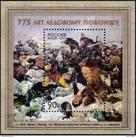 Russia, 2017, Mi. 2435 (bl. 243), Sc. 7819, The 775th Anniv. Of The Battle On The Ice, MNH - 1992-.... Federazione