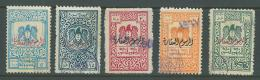 AS1 - SYRIA 1950s Syrian Eagle Design Revenue Stamps Overprinted Building Feee - Syrië