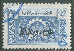 AS - SYRIA 1960s Agricultural Design Revenue Stamp Overprinted Justice Courts Department 1 L Blue Type 1 - Syria