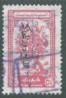 SA - SYRIA 1970s Revenue Stamp Overprinted Justice Courts Department 50p Dark Rose - Syria