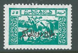 AS1 - SYRIA 1970s Revenue Stamp Overprinted Justice Courts Department 5L Dark Green - Syrie