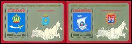 Russia, 2017, Mi. 2443, 2454 (bl. 245, 246), Sc. 7835, 7824, Coats Of Arms Of Kaliningrad And Astrakhan, MNH - 1992-.... Federazione