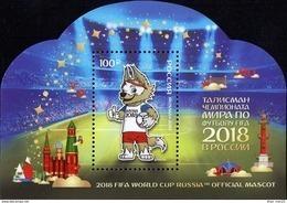 Russia, 2017, Mi. 2411 (bl. 239), Sc. 7806, 2018 FIFA World Cup Russia™ Official Mascot, MNH - 1992-.... Federazione