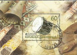 MK 2014-696 EUROPA CEPT, MACEDONIA, S/S Used - Macedonia