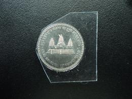 CAMBODGE : 100 RIELS  2538 (1994)  KM 93    Non Circulé - Cambodge