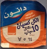 Egypt - Couvercle De Yoghurt Danone (foil) (Egypte) (Egitto) (Ägypten) (Egipto) (Egypten) Africa - Milk Tops (Milk Lids)