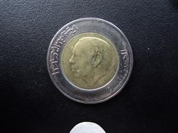 MAROC : 5 DIRHAMS  1987 - 1407    Y 82     Non Circulé - Marruecos