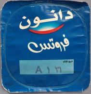 Egypt - Couvercle De Yoghurt  Danone Fruits  (foil) (Egypte) (Egitto) (Ägypten) (Egipto) (Egypten) Africa - Milk Tops (Milk Lids)