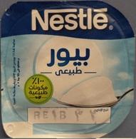 Egypt - Couvercle De Yoghurt  Nestle (foil) (Egypte) (Egitto) (Ägypten) (Egipto) (Egypten) Africa - Milk Tops (Milk Lids)