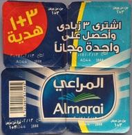 Egypt - Couvercle De Yoghurt Almarai Offer 4 Pieces  (foil) (Egypte) (Egitto) (Ägypten) (Egipto) (Egypten) Africa - Milk Tops (Milk Lids)