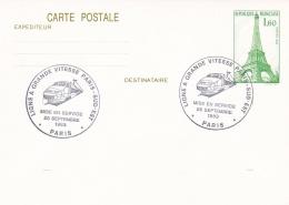 France Postal Stationary Paris 1983 Ligne A Grande Vitesse Paris - Sud - Est TGV In Postmark  (G93-10) - Eisenbahnen