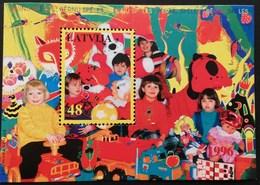 "Latvia  1996 Children""s Games S/S - Lettonie"