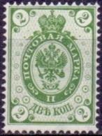 FINLAND 1891 2kop Groen Russische Uitgaven Met Ringen PF-MNH - 1856-1917 Administration Russe