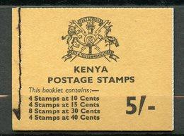 Kenya, Yvert Carnet Contenant 4n°35, 4n°36, 8n°38 & 4n°39, MNH - Kenya (1963-...)