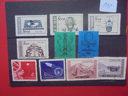 CHINE (REP) SELECTION OBLITEREE +NEUVE* CHARNIERES (191) - Collections, Lots & Series