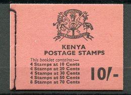 Kenya, Yvert Carnet Contenant 4n°35, 4n°37,4n°38, 4n°40 & 8n°42,  MNH - Kenya (1963-...)
