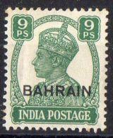 BAHRAIN  ( POSTE ) : Y&T N°  20  TIMBRE  NEUF  AVEC  TRACE  DE  CHARNIERE . - Bahreïn (1965-...)
