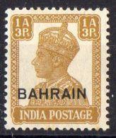 BAHRAIN  ( POSTE ) : Y&T N°  38  TIMBRE  NEUF  AVEC  TRACE  DE  CHARNIERE . - Bahreïn (1965-...)
