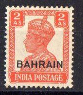 BAHRAIN  ( POSTE ) : Y&T N°  40  TIMBRE  NEUF  AVEC  TRACE  DE  CHARNIERE . - Bahreïn (1965-...)