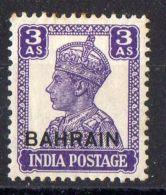 BAHRAIN  ( POSTE ) : Y&T N°  41  TIMBRE  NEUF  AVEC  TRACE  DE  CHARNIERE . - Bahreïn (1965-...)