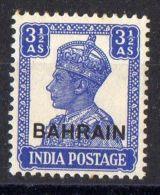 BAHRAIN  ( POSTE ) : Y&T N°  42  TIMBRE  NEUF  AVEC  TRACE  DE  CHARNIERE . - Bahreïn (1965-...)