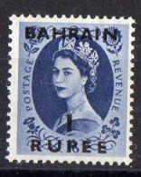 BAHRAIN  ( POSTE ) : Y&T N°  83B  TIMBRE  NEUF  AVEC  TRACE  DE  CHARNIERE . - Bahreïn (1965-...)
