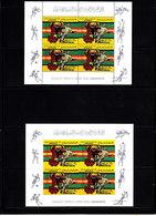 Soccer World Cup 1978 - LIBYA - Sheet Perf.+imp. MNH - 1978 – Argentine