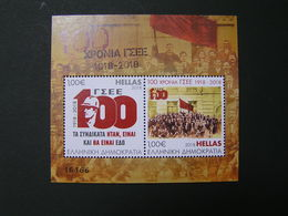 GREECE 2018 100 YEARS THE FOUNDING GREEK GENERAL CONFEDERATION OF LABOUR  MNH.. - Hojas Bloque